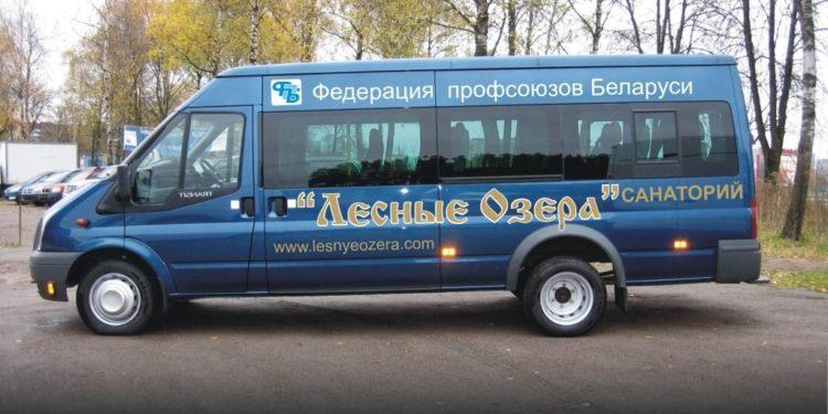 """Акция трансфер за счет санатория """"Лесные озера"""""""