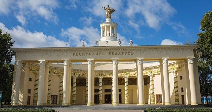 Выставка-презентация белорусского туристического потенциала