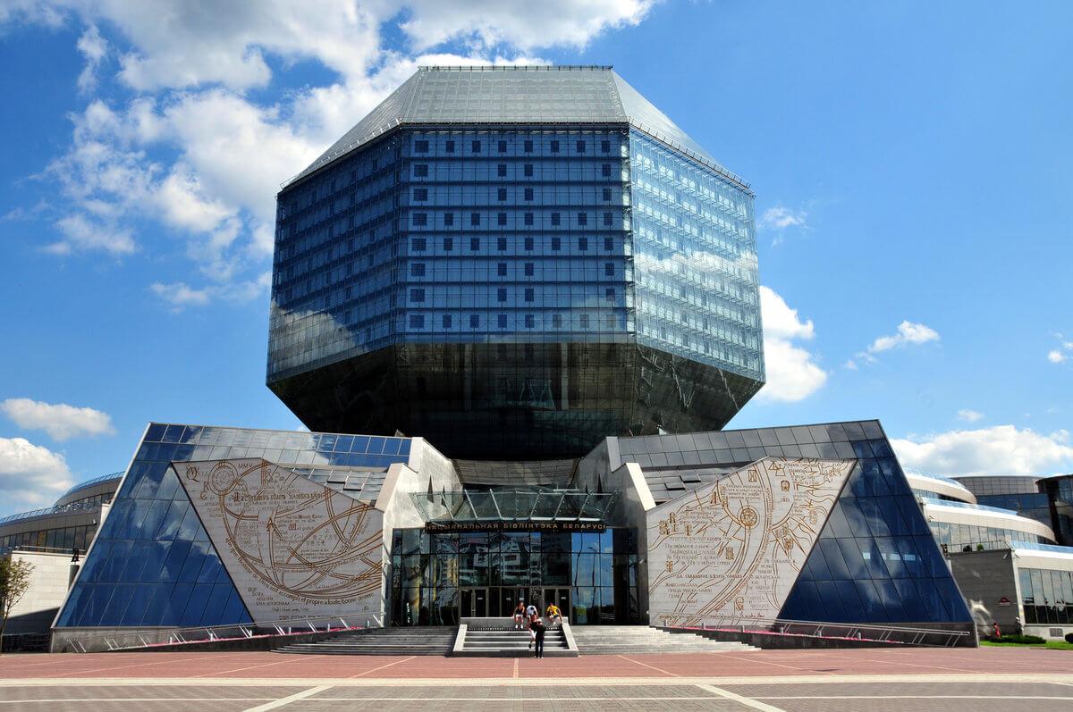 Экскурсия в г. Минск