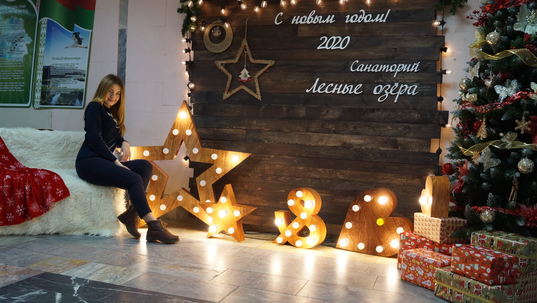 Санаторий готовится к приему Новогоднего заезда!
