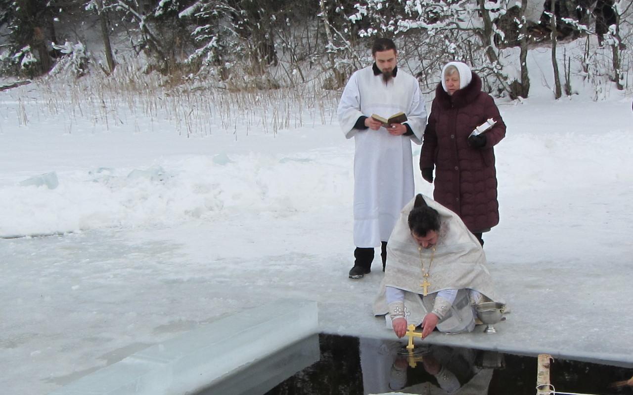 """Праздник Крещения Господня в санатории """"Лесные озёра"""""""