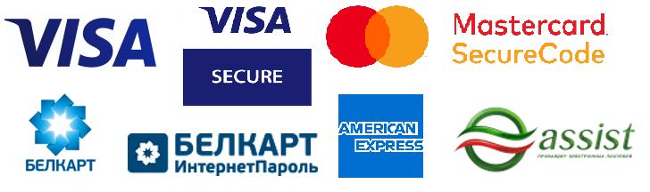 Платежные  системы для бронирования путевки